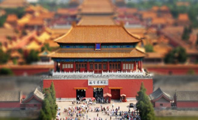 China Fabulosa